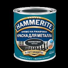 Краска Hammerite Полуматовая Гладкая