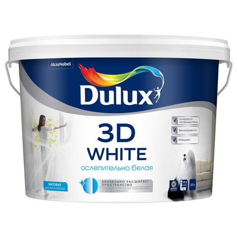 Краска Dulux3D White Ослепительно Белая