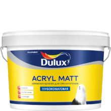 Краска Dulux Acryl Matt