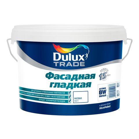 Краска Dulux Trade Фасадная Гладкая