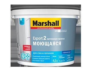 Краска Marshall Export2 Моющаяся