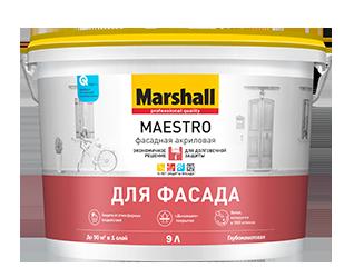 Краска Marshall Maestro Фасадная