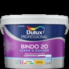 Краска Dulux Bindo20