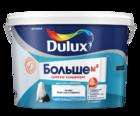 Краска Dulux Больше M²